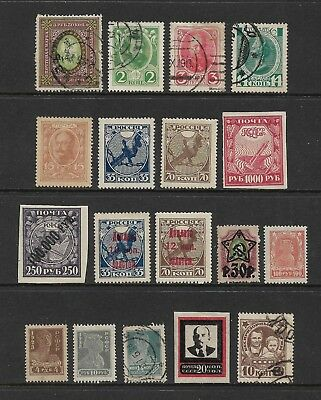 RUSSIA mixed collection No.54, early, used & mint