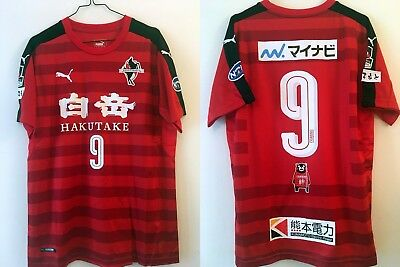 Maillot Roasso Kumamoto 2017 / An BJ 9 / J.League Japon (japan jersey) Kumamon