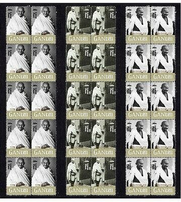 GHANDI, SET OF 3 20th CENT' ICONS MINT STAMP STRIPS 1
