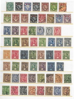 Collection of Early Zanzibar Stamps, Mostly Mint