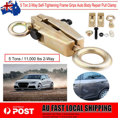 5 Ton Clamp Self-Tightening Frame Body Repair Small Mouth Pull Clamp AU SHIP
