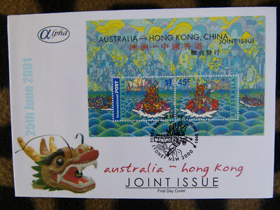 Scarce Alpha First Day Cover - 2001 Aus-H.k Dragon Boats Mini Sheet