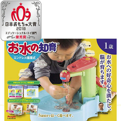 People Water Education (Endless Circulation Formula) Infant Educational Toy F/S