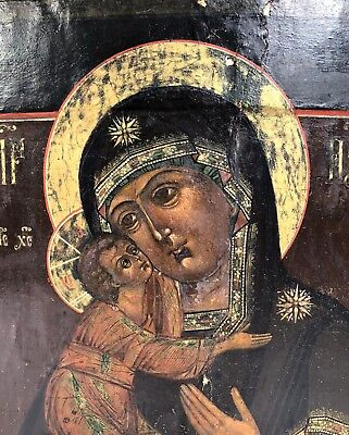 17th Century Russian Hand Painted Icon of Mary & Jesus