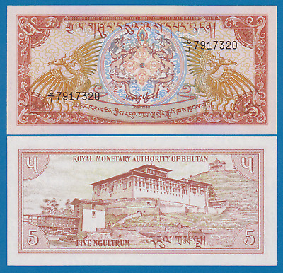 Bhutan 5 Ngultrum P 14a Signature 1 (ND 1985) UNC Low Shipping! Combine FREE! 14