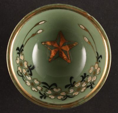 Antique Japanese Military WW2 STAR BLOSSOMS COMMEMORATION army sake cup