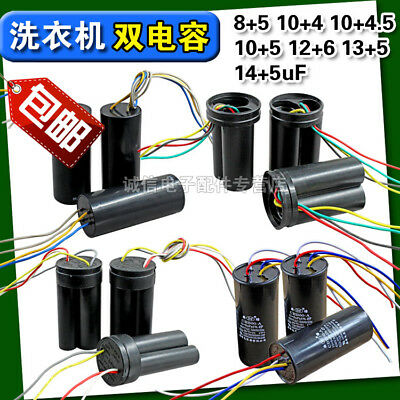 CBB60 450VAC Motor AC Start Four Lines Capacitor Double Capacitance #Q4908 ZX