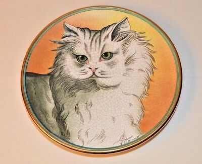 Vintage Veneto Flair Cat Series Italian Mosaic Persian By V. Tiziano 1413/2000