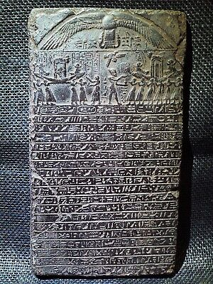 EGYPTIAN ANTIQUES ANTIQUITIES Metternich Stela Fragment Relief 1279–1212 BCE