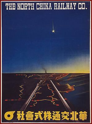 The North China Railway Company Asia Asian Vintage Travel Advertisement Poster