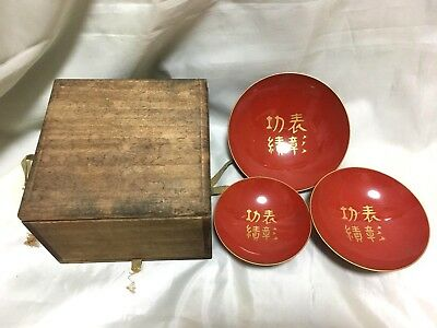 *Japanese Vintage Item, Lacquered SAKAZUKI, Sake cup, Set of 3 K062001