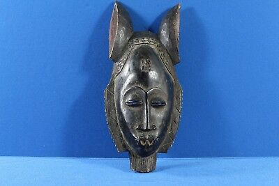 Hand Made Tribal African Mask