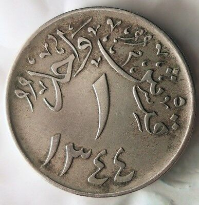 1926 SAUDI ARABIA QIRSH - Excellent Scarce Islamic Coin - Lot #620