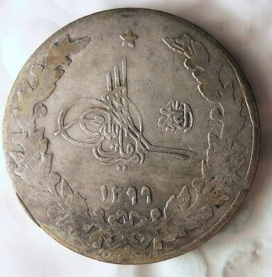 1920 AFGHANISTAN RUPEE - Excellent Scarce Islamic Silver Coin - Lot #620