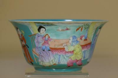 """Chinese Famille Rose Porcelain """"Figures"""" Bowl.Marked."""