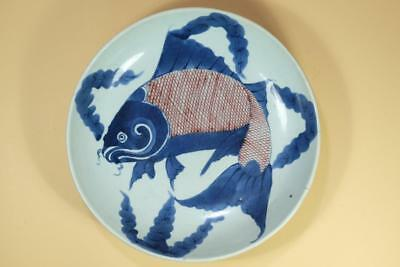 Chinese Underglazed-Blue And Copper-Red Fish Porcelain Plate.