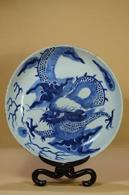 """Chinese Blue And White """"Dragon"""" Porcelain Plate."""