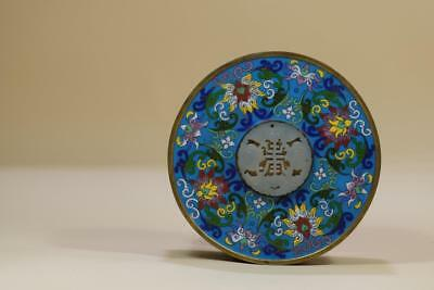 Antique Chinese Cloisonne Box w/ Carved Inset Jade Plaque.