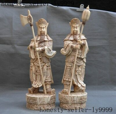 9.2 inch Old Handwork miao silver Qing Dynasty 12 emperor pair statue