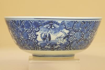 """Chinese Blue And White Porcelain """"Figurines"""" Bowl.Marked."""