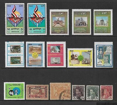 IRAQ mixed collection No.5, mint & used