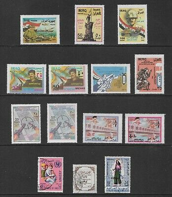 IRAQ mixed collection No.4, mint & used