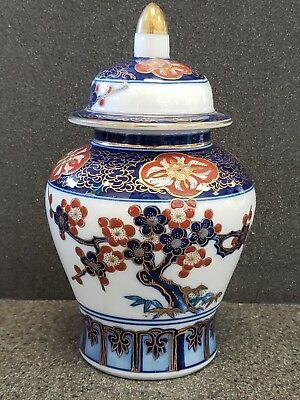 Vintage Japan Gold Imari Porcelain Hand Painted Lidded Ginger Jar Urn 7""