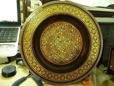 """VINTAGE Egyptian Wooden Hand Inlaid Mother Of Pearl Brown Wall hanging Plate 8"""""""