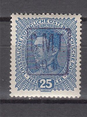 Russia 1919 Civil War West Ukraine Romanian Occupation. Lyapin Nr. 18 MH Signed!