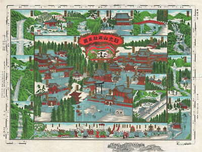 110646 GEOGRAPHY MAP ILLUSTRATED ANTIQUE ESE NIKKO Decor WALL PRINT POSTER AU