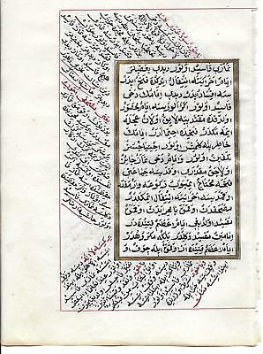 1 Leaf Gold and Red Borders OTTOMAN TURKISH Islamic Manuscript with Commentary