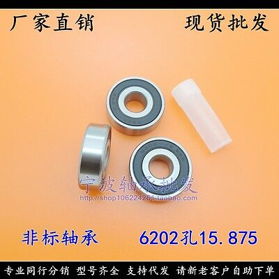 10  6202/10 2RS Deep Groove Ball Bearing Non standard 15.875x35x11  15.875*35*11