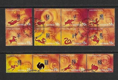 CHRISTMAS ISLAND 2005 Year of the Rooster, set of 12, used, first day cancel