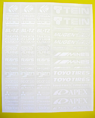 RC Drift WHITE stickers decals HPI Losi Drift-R Kyosho