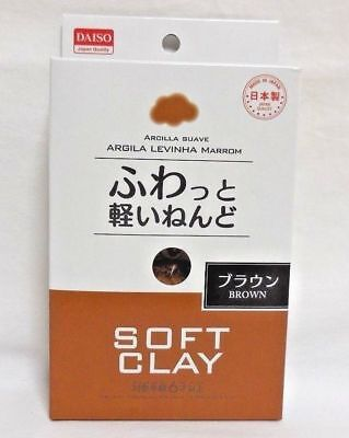 DAISO Soft Clay Brown 1 pack butter slime Lightweight Modeling from japan