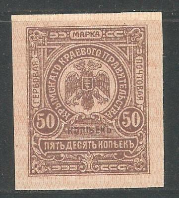 South Russia 1919,Civil War Post-Currency Crimea Issue,50 kop,Sc 52,VF-XF MNH**