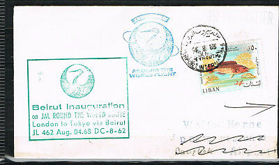 Luftpostbrief  LIBAN – GERMANY   14.8.1968  Siehe Stempel