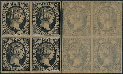 SPAIN 1851, 6c VALUE ON THIN PAPER, FOURNIER OR OTHER FORGERY BLOCK x 4.  #D1408