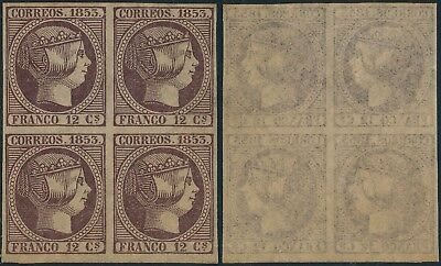 SPAIN 1853, 12c VALUE ON THIN PAPER, FOURNIER OR OTHER FORGERY BLOCK x 4. #D1409
