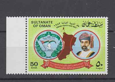 Oman 1983 Youth Year Complete Set Mint Never Hinged