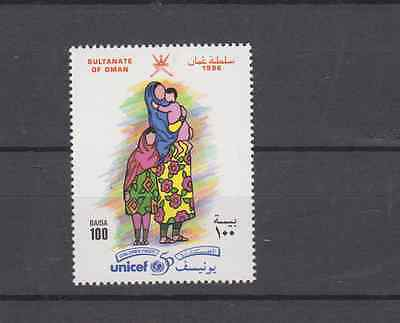 Oman 1996 Unicef 50Th Anniv Complete Set Mint Never Hinged