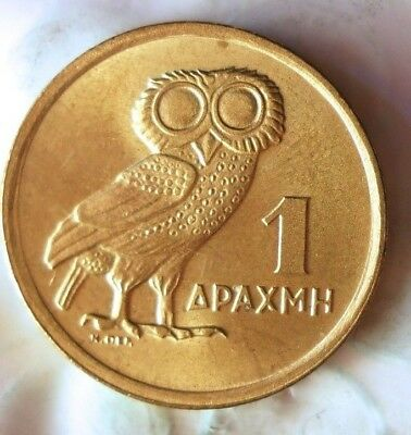 1973 GREECE DRACHMA - AU - Wise Owl - FREE SHIP - Greece Bin #1