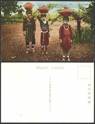 Taiwan Formosa China Old Postcard Ami Tribe Amis Savages Women Carrying Water 9.