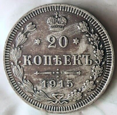 1915 RUSSIAN EMPIRE 20 KOPEKS - Excellent Scarce Silver Coin - Lot #623