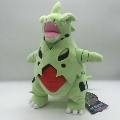Pokemon Center Mega Tyranitar Plush Doll Figure Stuffed Soft Toy 13.5 inch Gift