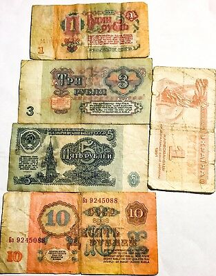 Nr Lot Of Four Soviet Russian Banknotes Rubles Bills Including Rare Transitional