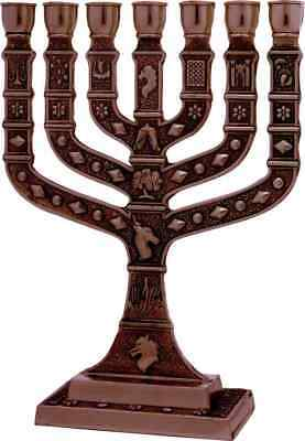 7 Branch Menorah 12 Tribes in Brass - Jerusalem - Holy Land