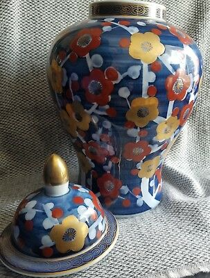 Stunning Gold Imari, Andrea by Sadek, Ginger Jar, gold accents, app.13.25""