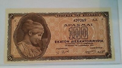 Greece - Bank Of Greece 1944 Inflation Issue 100,000,000,000 Drachmai
