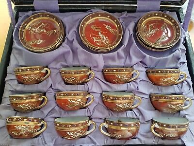 Vintage 1930S Japanese Dragon Eggshell Cup And Saucer Set Boxed